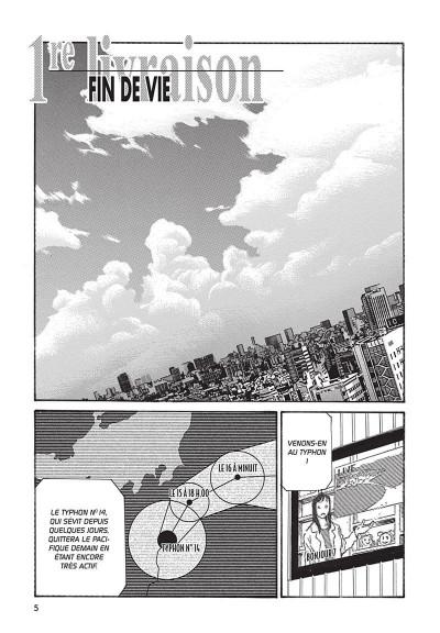 Page 6 Kurosagi, livraison de cadavres tome 15