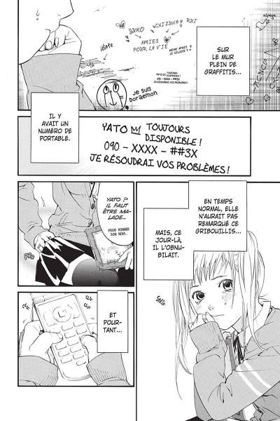 Page 7 Noragami tome 1