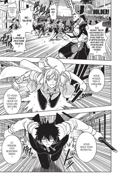 Page 8 Uq holder! tome 4