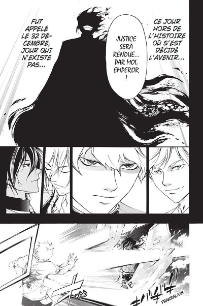 Page 0 Code:breaker tome 26
