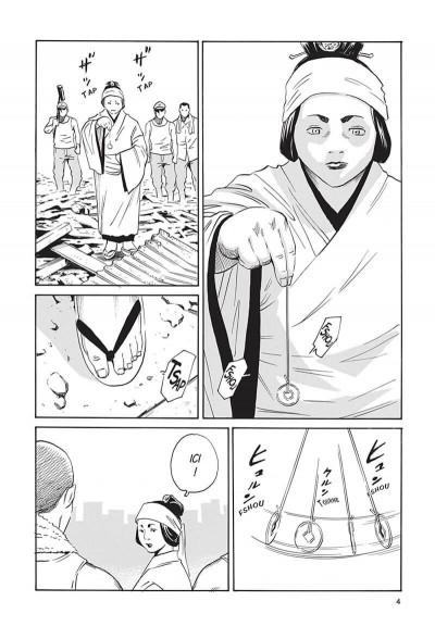 Page 5 Kurosagi, livraison de cadavres tome16