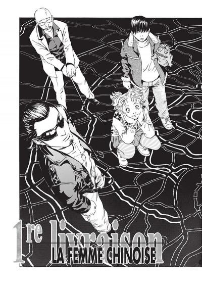 Page 8 Kurosagi, livraison de cadavres tome16