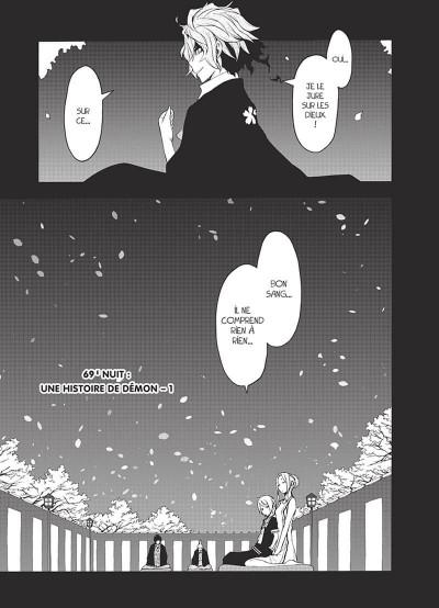 Page 0 Yozakura quartet tome 13