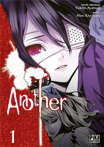 Couverture Another tome 1