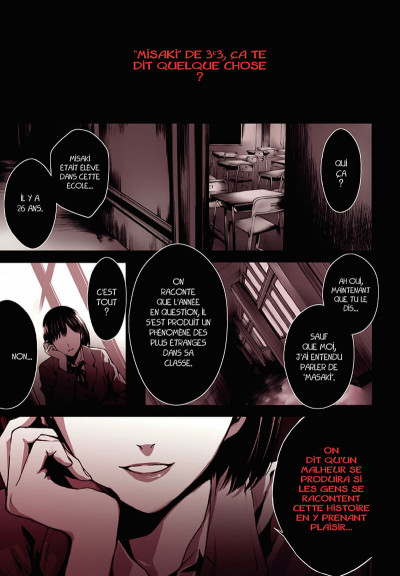 Page 2 Another tome 1
