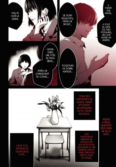 Page 3 Another tome 1