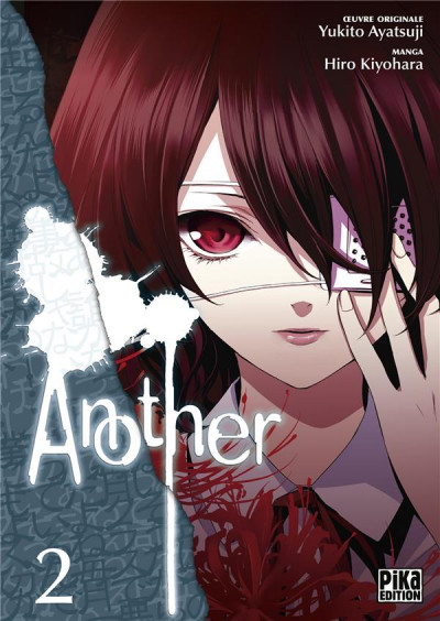 Couverture Another tome 2