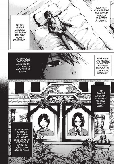 Page 7 Another tome 2