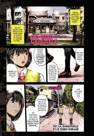 Page 2 Ino-Head Gargoyle tome 1