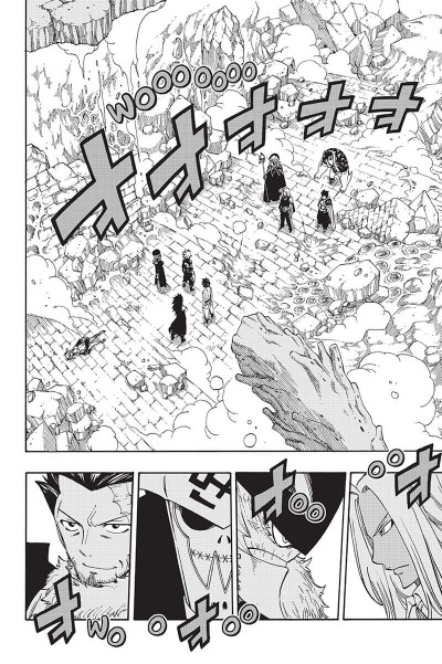 Page 5 Fairy Tail tome 46