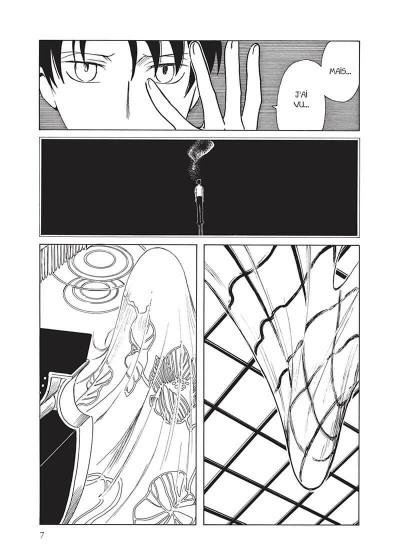 Page 8 XXX holic tome 16