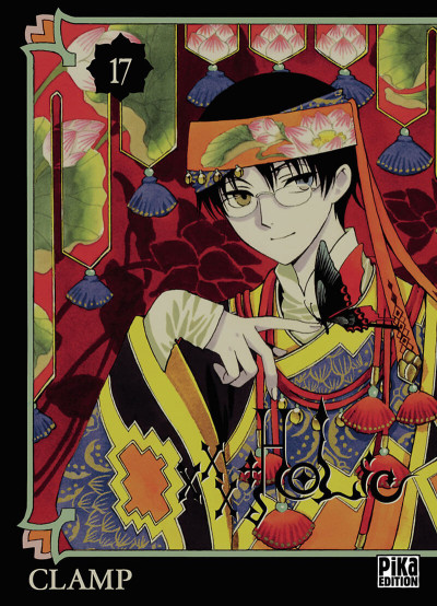 Couverture XXX holic tome 17