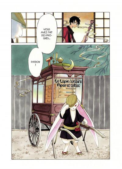 Page 7 XXX holic tome 17