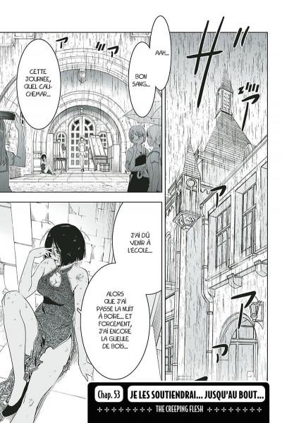 Page 6 Sankarea tome 11