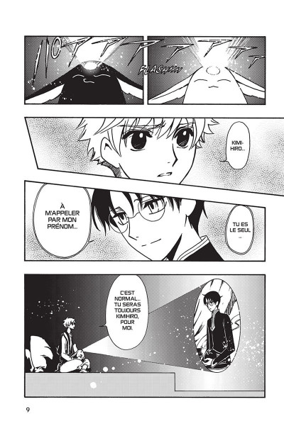 Page 0 Tsubasa world chronicle tome 1