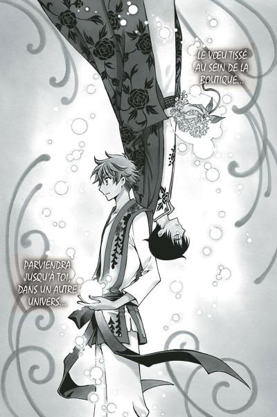 Page 6 Tsubasa world chronicle tome 1