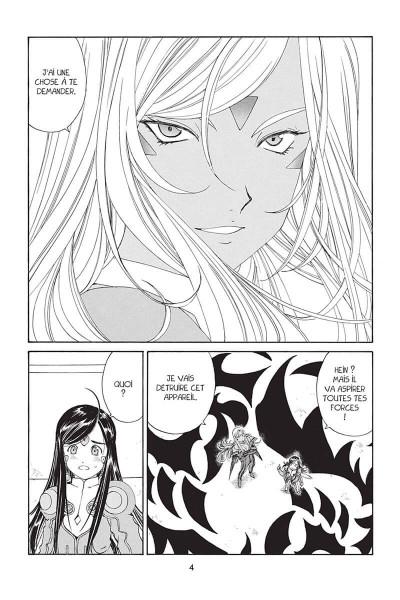 Page 5 Ah! my goddess tome 44