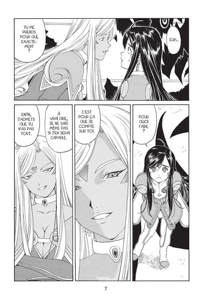 Page 8 Ah! my goddess tome 44