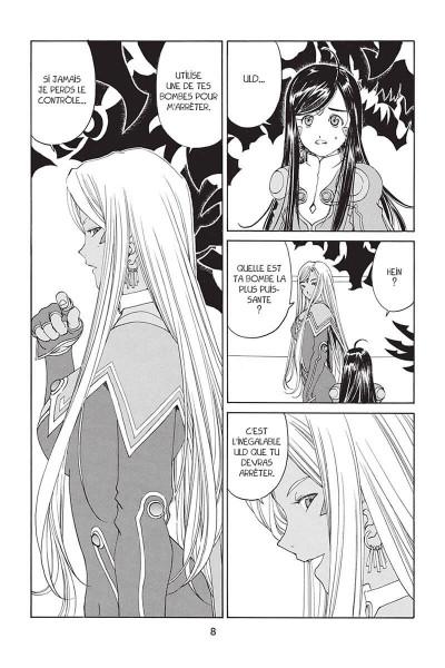 Page 9 Ah! my goddess tome 44