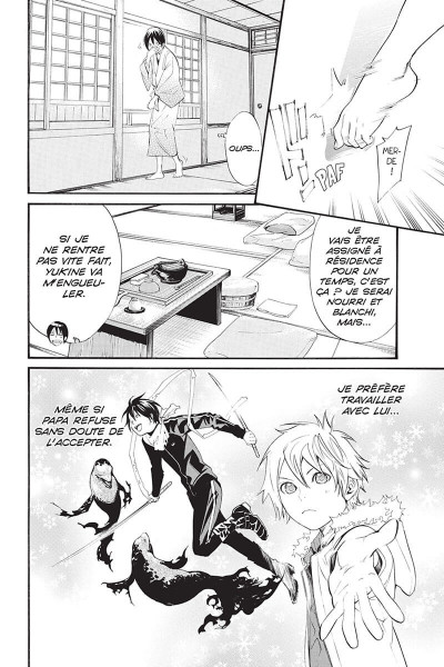 Page 9 Noragami tome 8