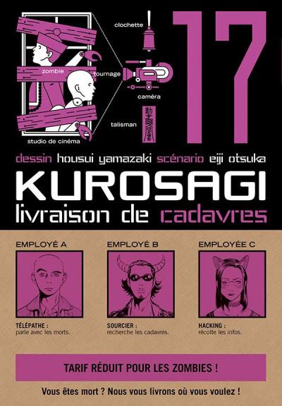 Couverture Kurosagi, livraison de cadavres tome 17