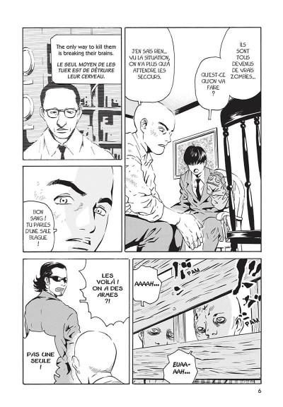 Page 7 Kurosagi, livraison de cadavres tome 17