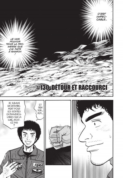 Page 6 Space Brothers tome 14