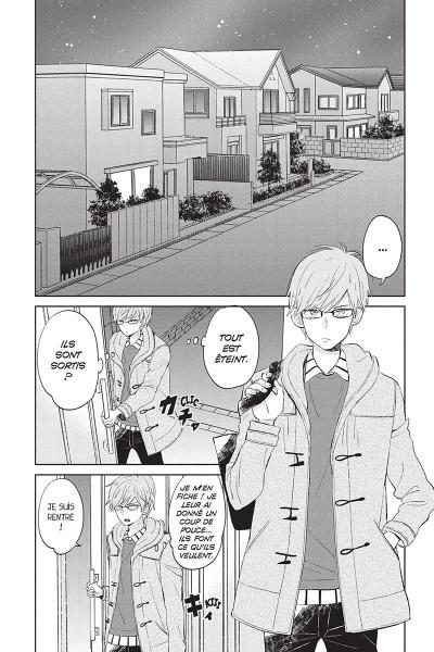 Page 7 La maison du soleil tome 13