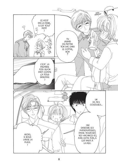 Page 8 Card captor Sakura tome 4