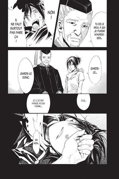 Page 9 Noragami tome 12
