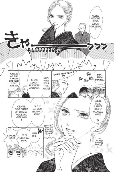 Page 0 Yamato Nadeshiko tome 26