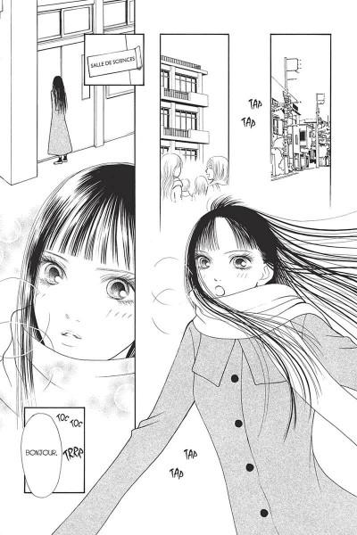 Page 6 Yamato Nadeshiko tome 26
