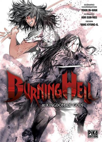 Couverture Burning hell - le pays des dieux