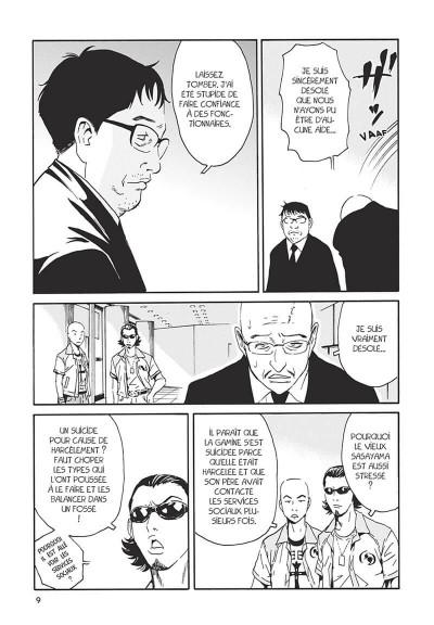 Page 0 Kurosagi, livraison de cadavres tome 18