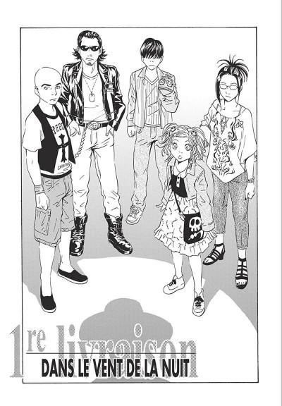 Page 4 Kurosagi, livraison de cadavres tome 18