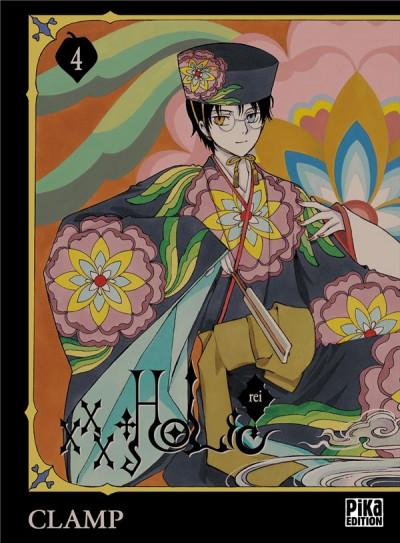 Couverture XXX Holic Rei tome 4