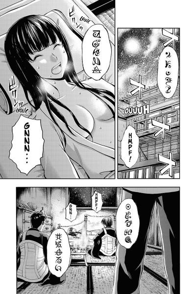 Page 4 Dark goddess tome 1