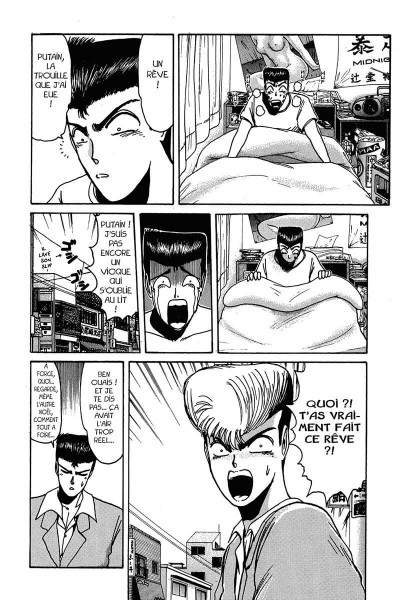 Page 7 Young GTO - volume double tome 2