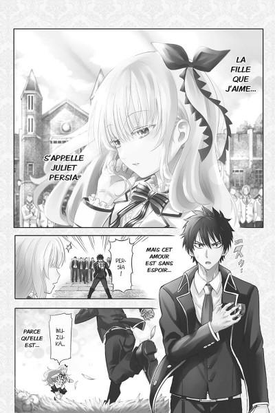 Page 3 Romio VS Juliet tome 1