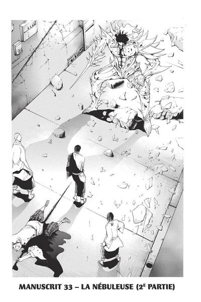 Page 7 Akatsuki tome 9