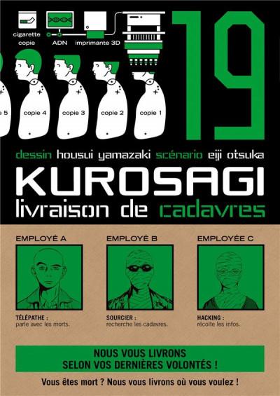Couverture Kurosagi, livraison de cadavres tome 19