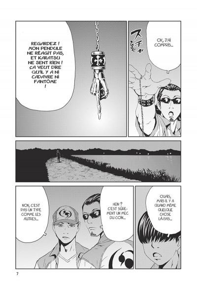 Page 8 Kurosagi, livraison de cadavres tome 19