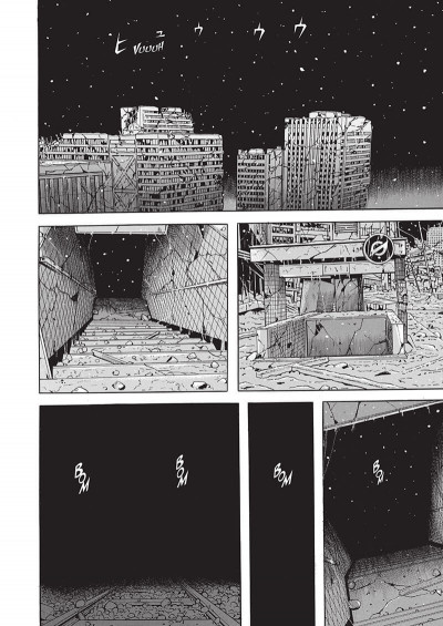 Page 6 Dragon head tome 5