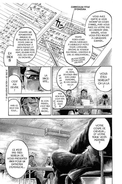 Page 4 GTO - édition 2017 tome 1
