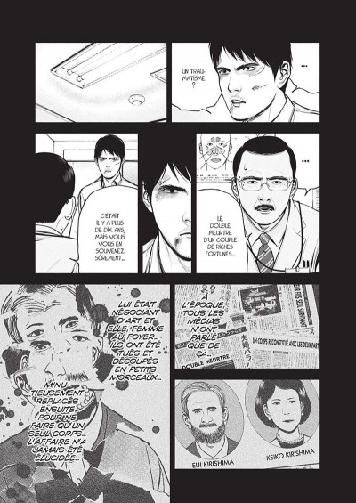 Page 5 Museum tome 2 - grand format