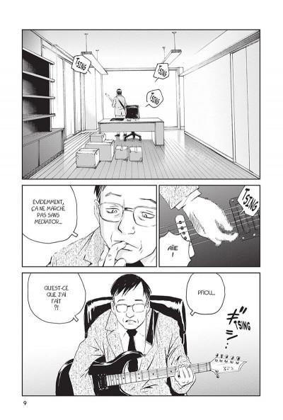 Page 0 Kurosagi, livraison de cadavres tome 20