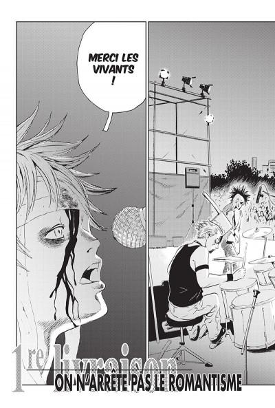 Page 6 Kurosagi, livraison de cadavres tome 20