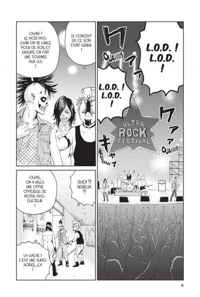 Page 7 Kurosagi, livraison de cadavres tome 20