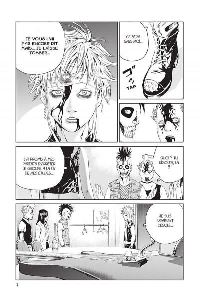 Page 8 Kurosagi, livraison de cadavres tome 20