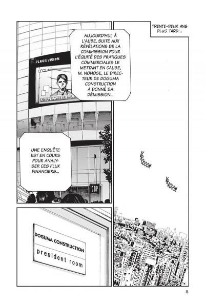 Page 9 Kurosagi, livraison de cadavres tome 20
